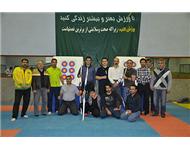 مسابقات تیر اندازی با کمان گرامی داشت دهه مبارک فجر
