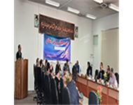 سی و هشتمین جلسه هیات ورزش استان